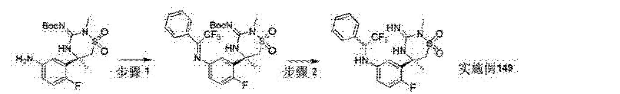 Figure CN102639135AD01512