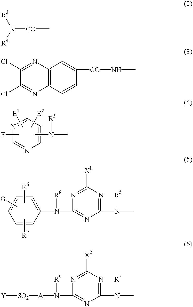 Figure US06187912-20010213-C00033