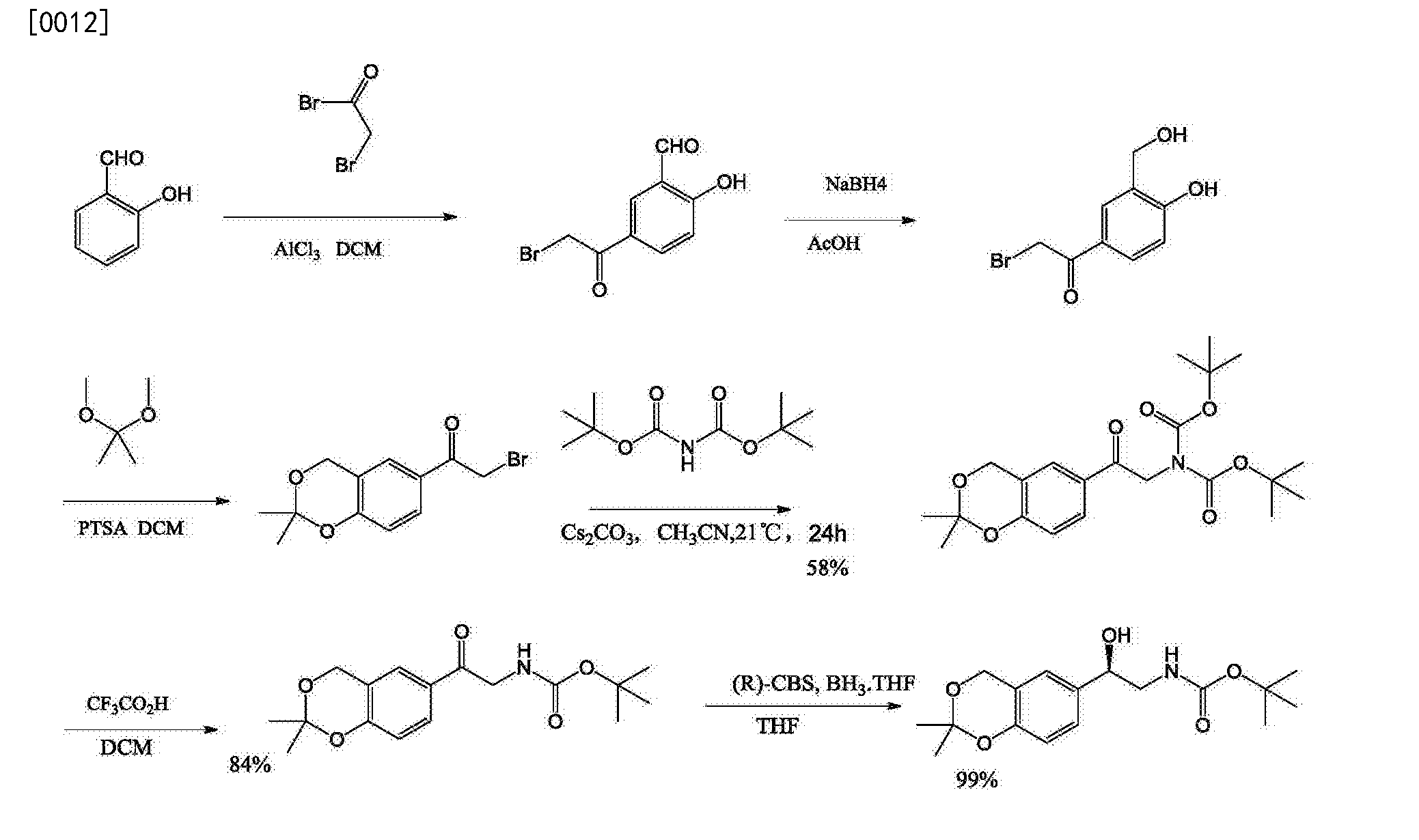 Figure CN105646285AD00052