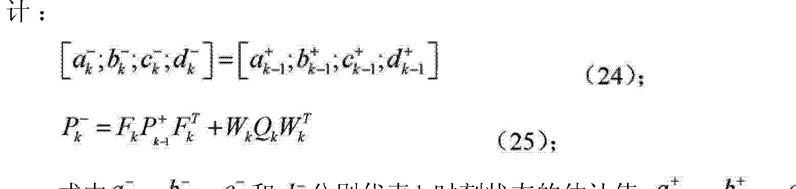 Figure CN103389472AC00074