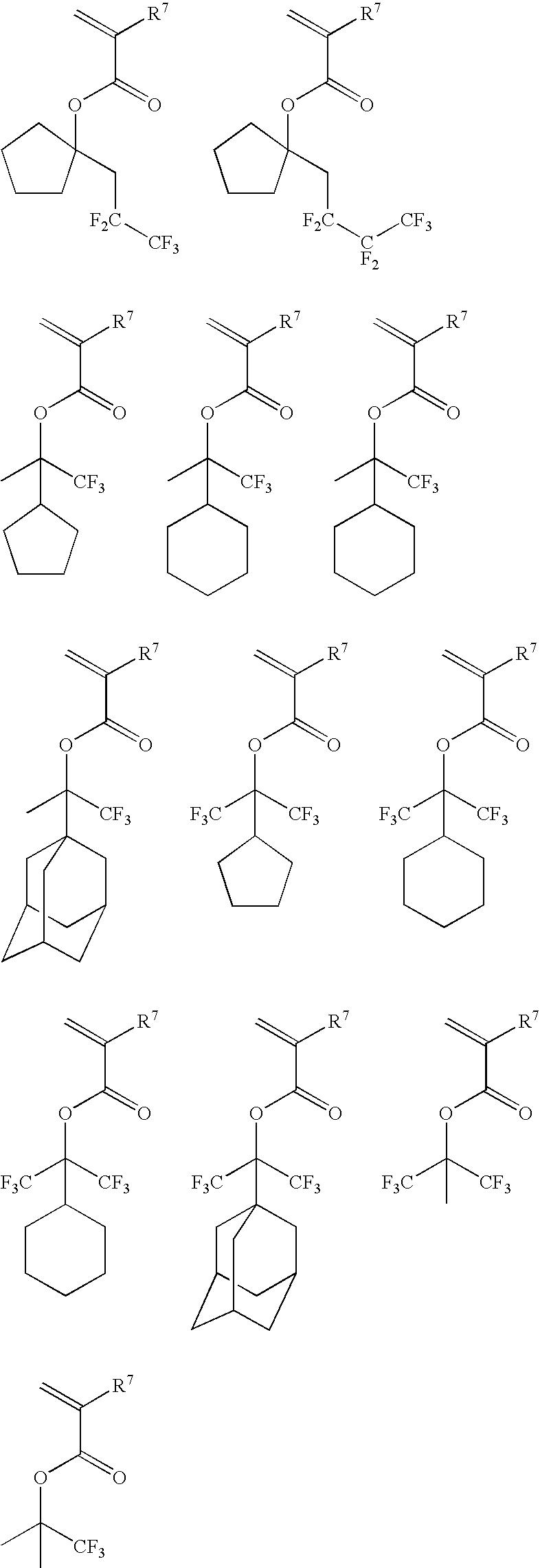 Figure US20090011365A1-20090108-C00019