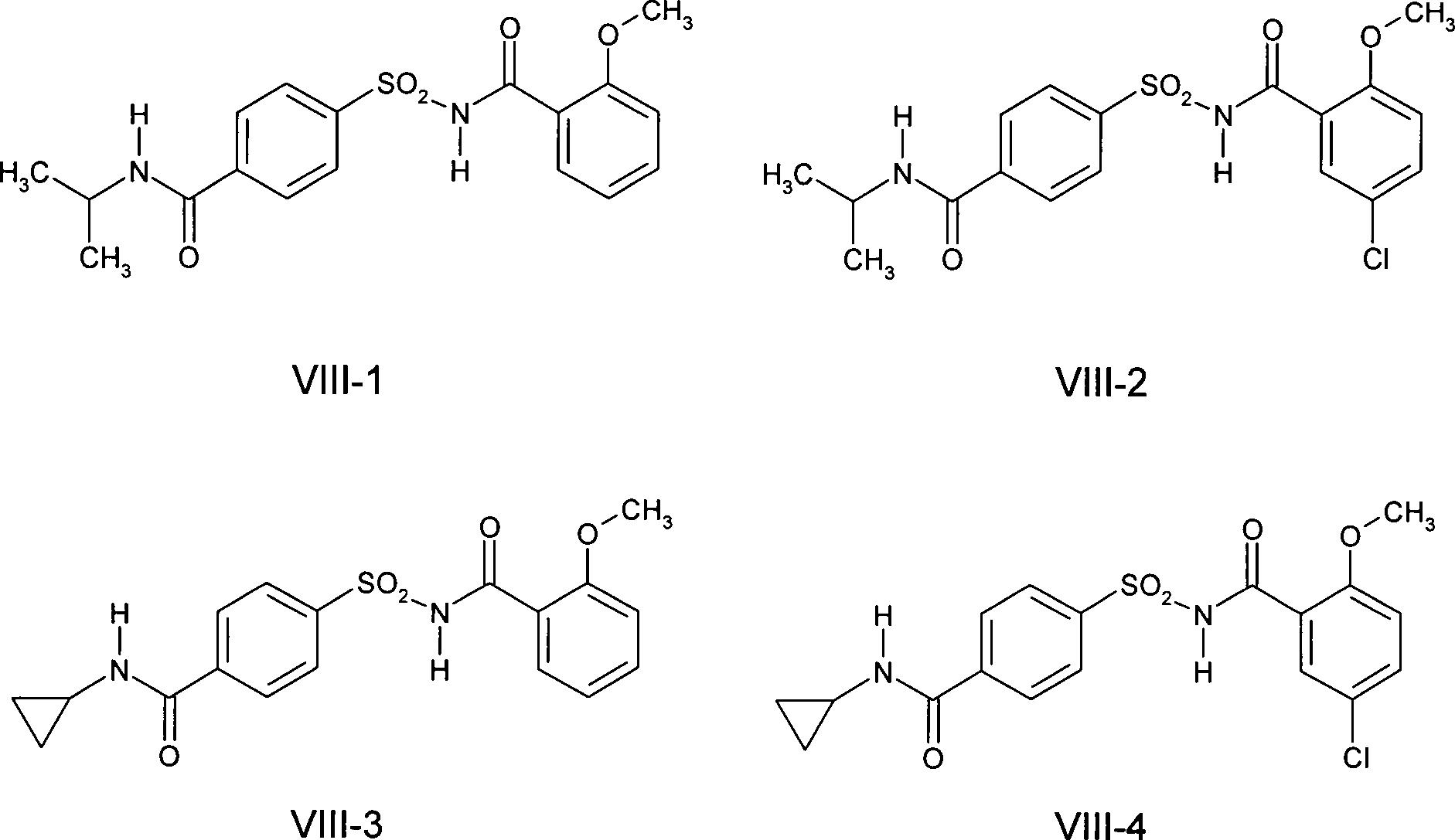 Figure 00270001