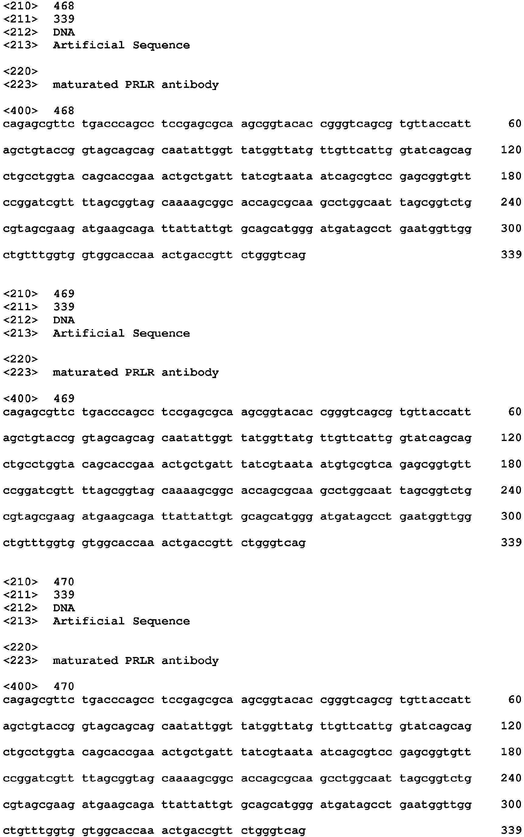 Figure imgb0214