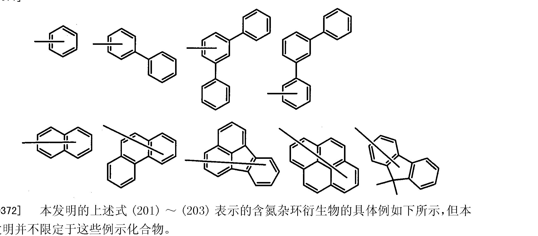 Figure CN101874316BD00641