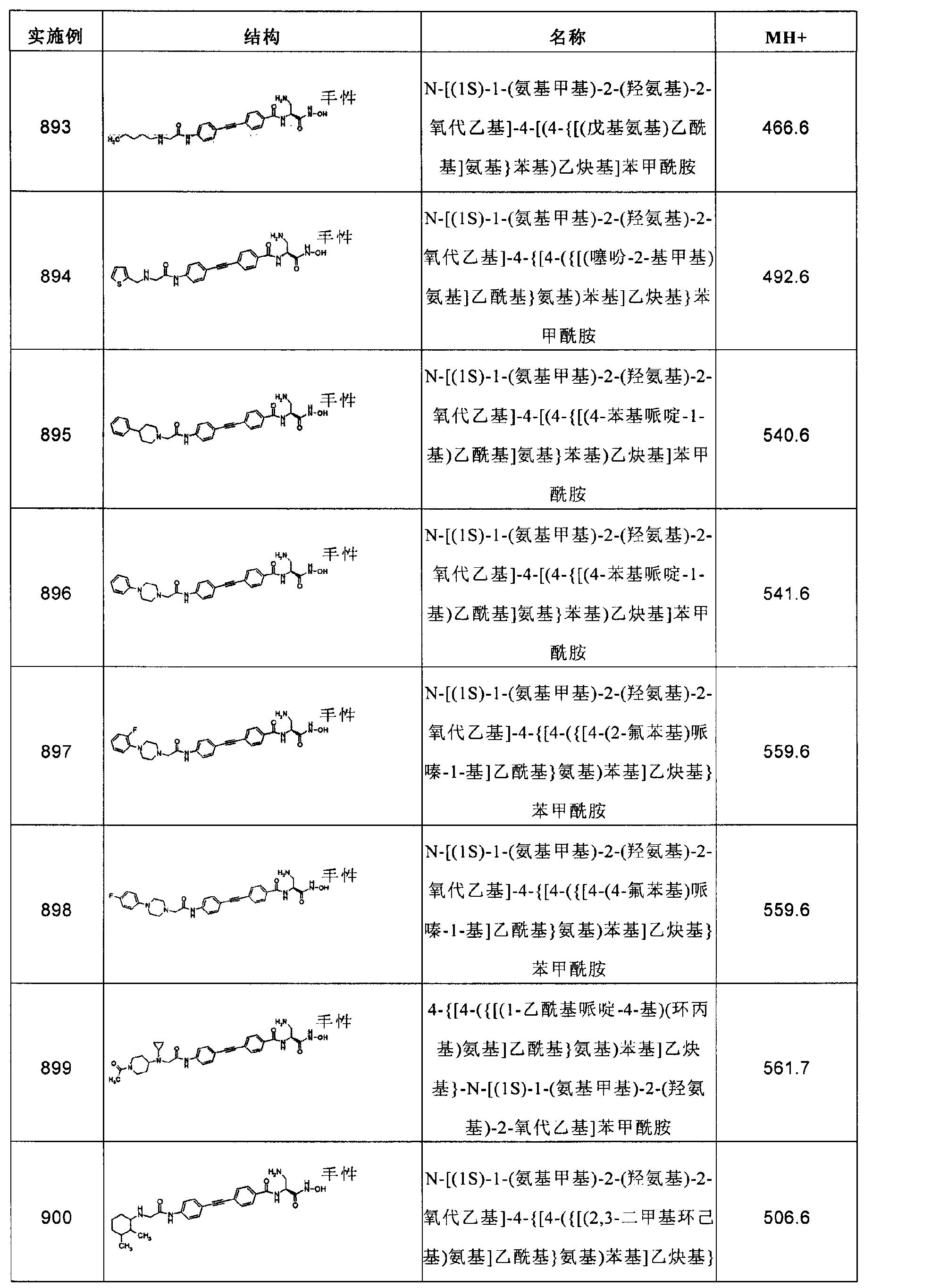 Figure CN102267924AD02341