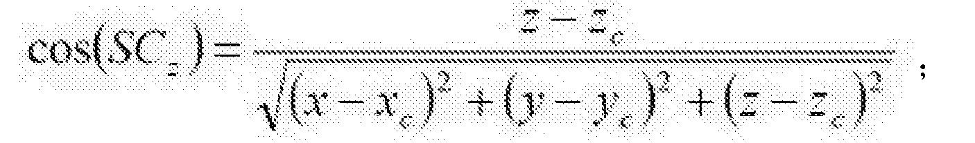 Figure CN104219718BD00087
