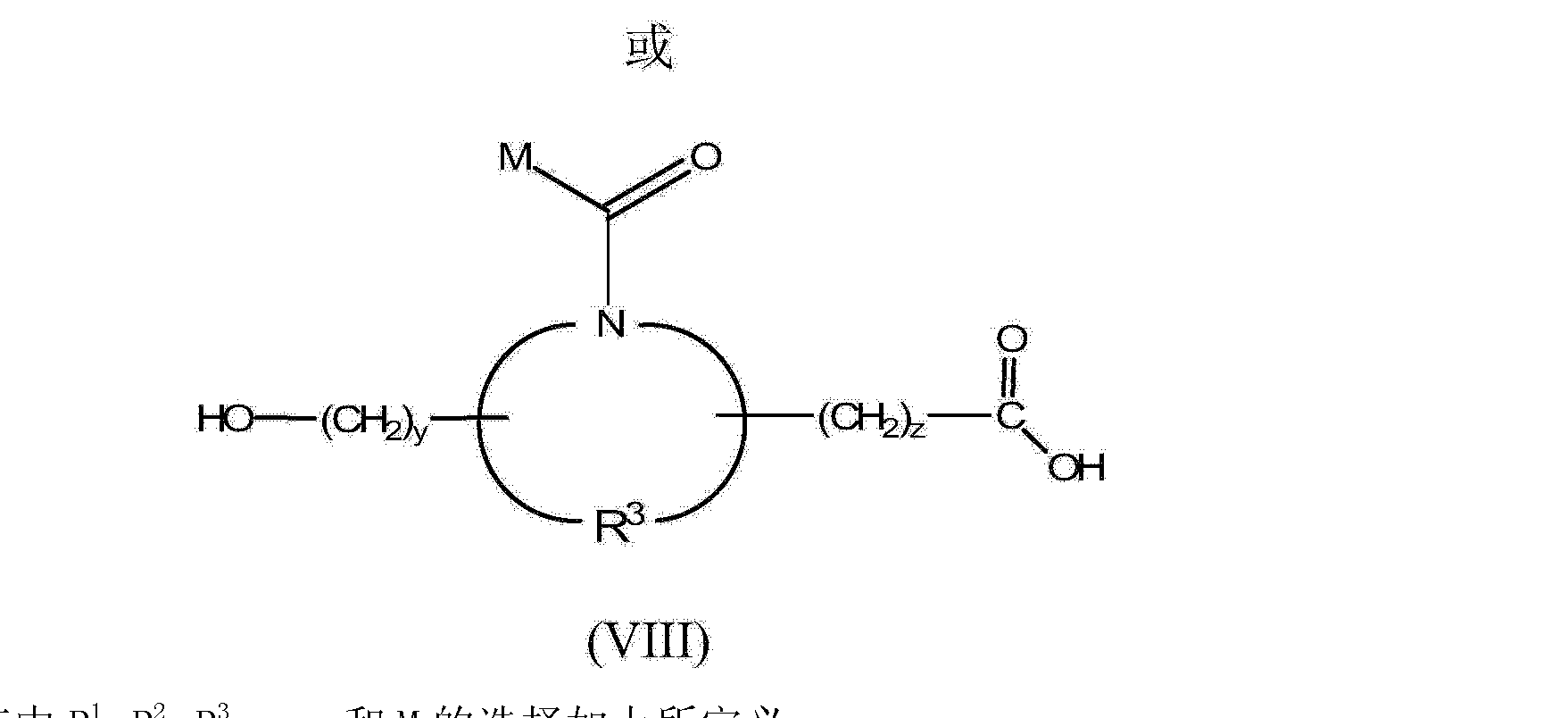 Figure CN104169329AD00111