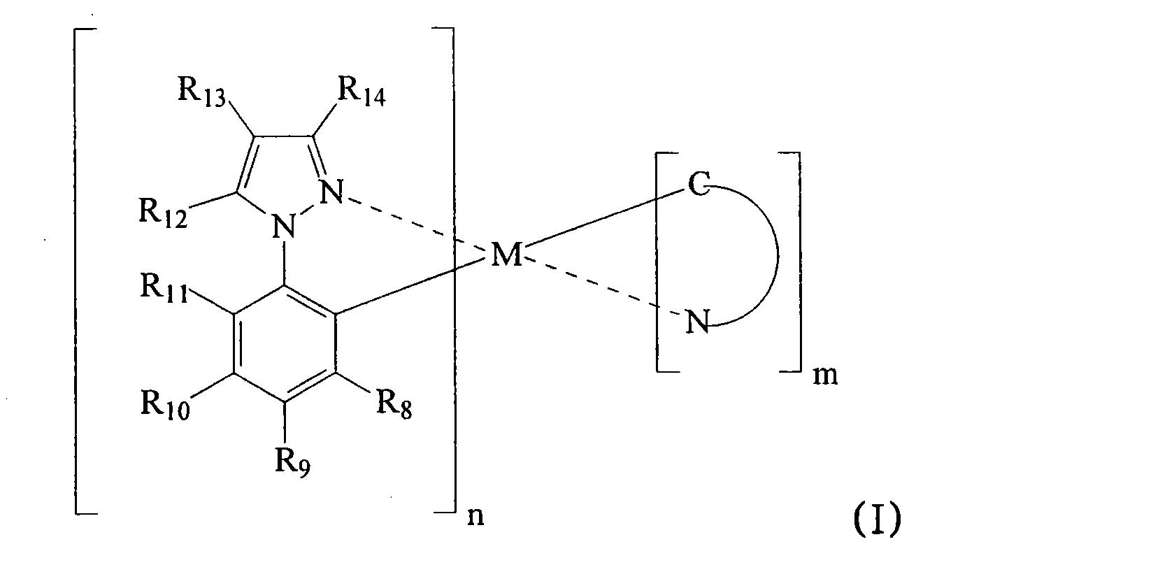 Figure CN101429219BD00121