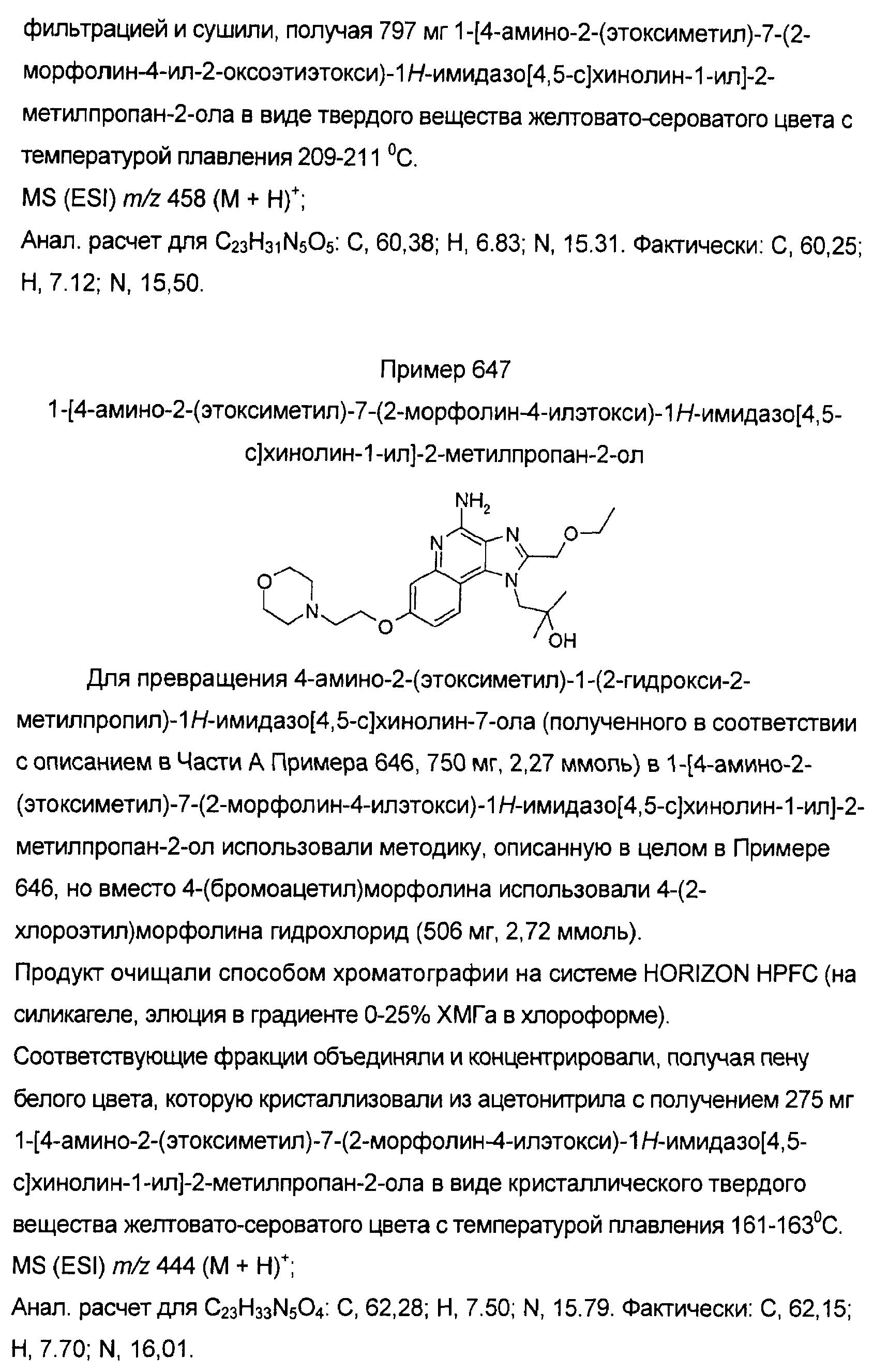 Figure 00000355