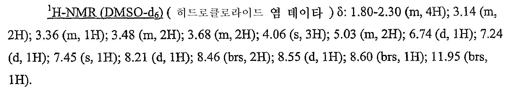 Figure 112007090183439-PCT00107