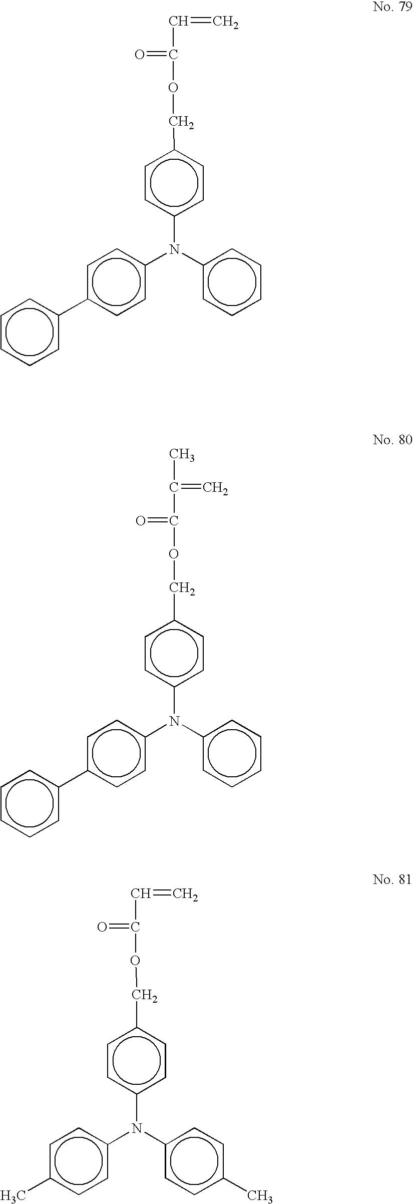 Figure US07175957-20070213-C00038