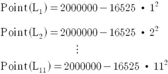 Figure 112012080914515-pat00006