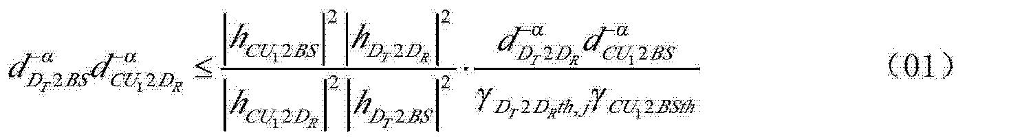 Figure CN102883451AD00121