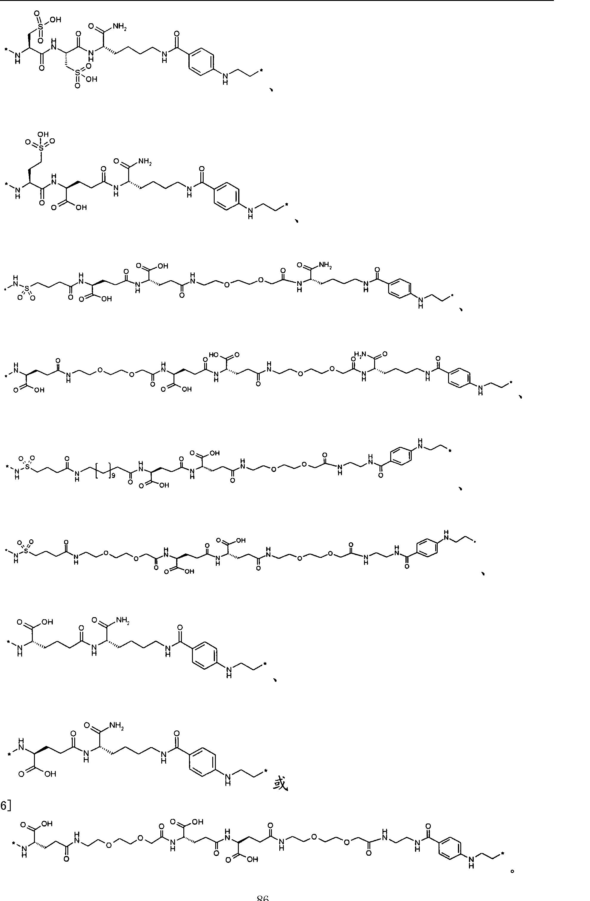 Figure CN102112157BD00861