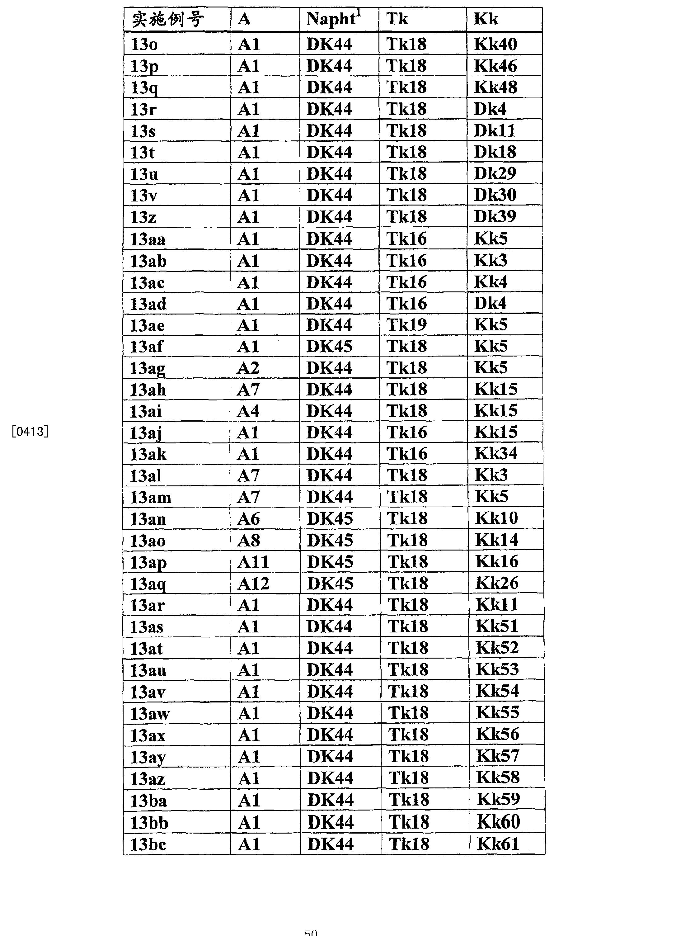 Figure CN101891967BD00501