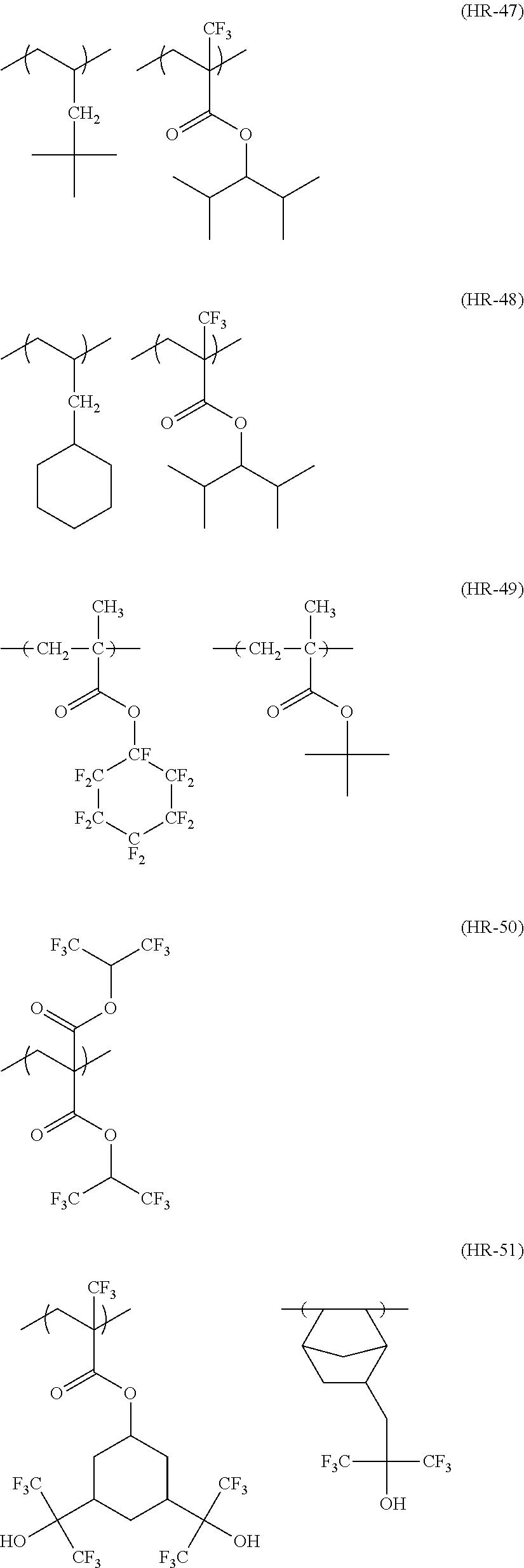 Figure US20110183258A1-20110728-C00121
