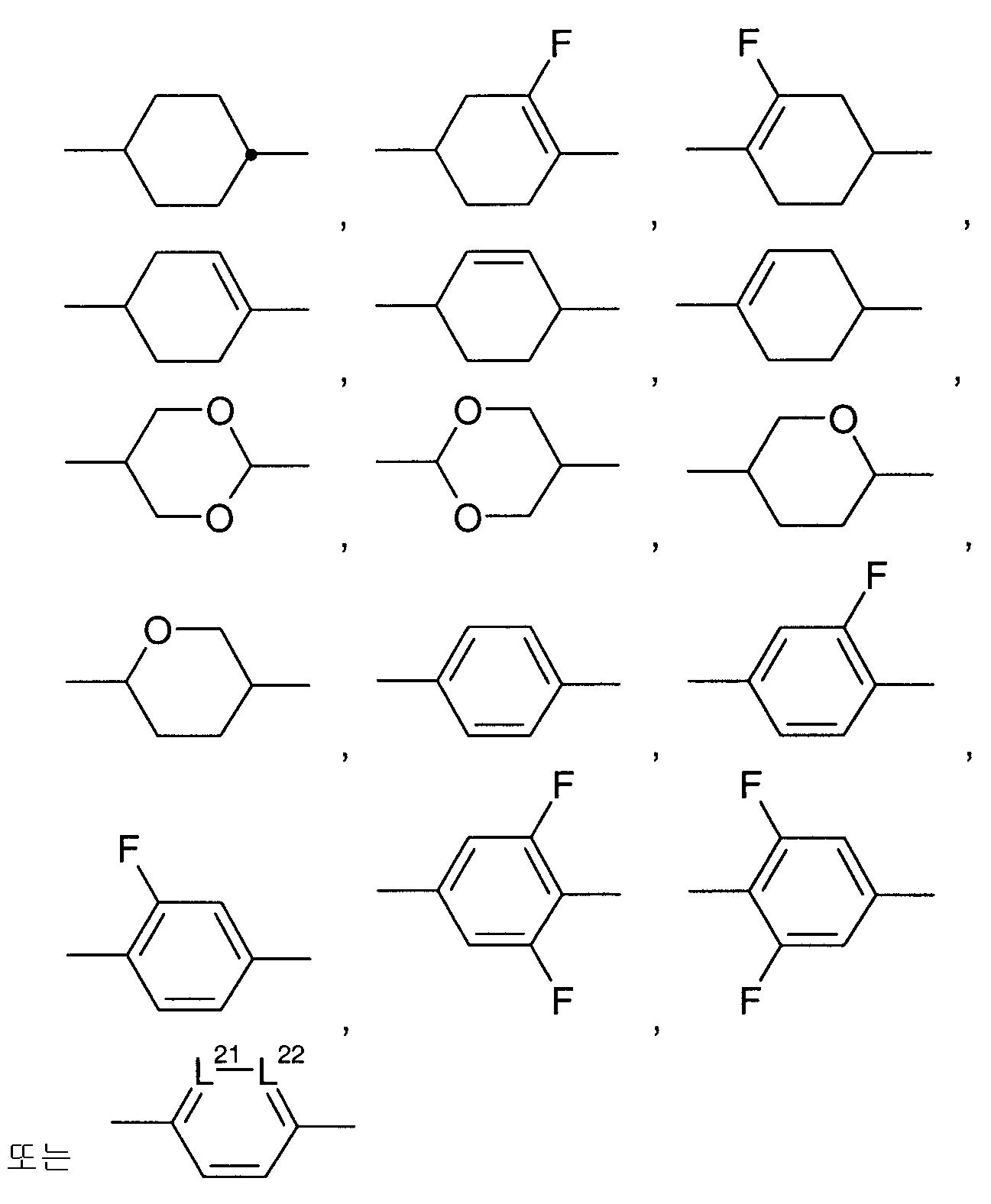 Figure pct00202