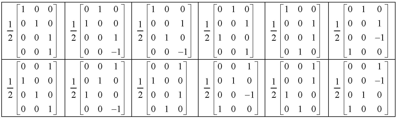 Figure 112010009825391-pat00063