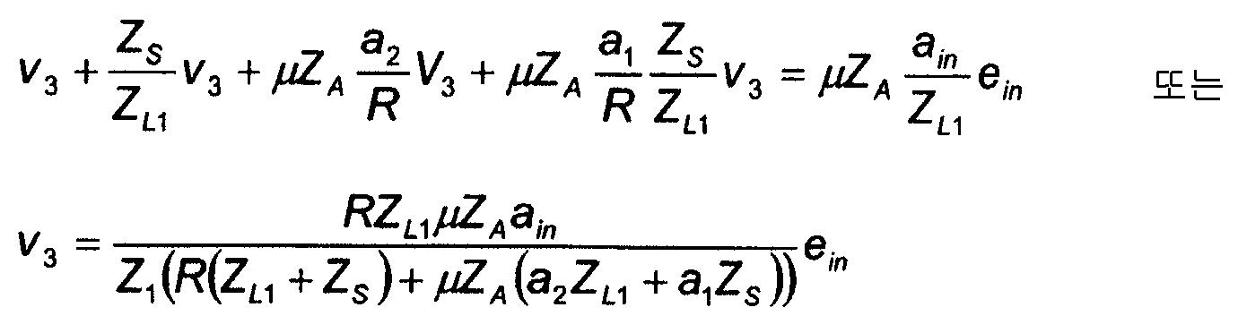 Figure 112005064997734-pct00033