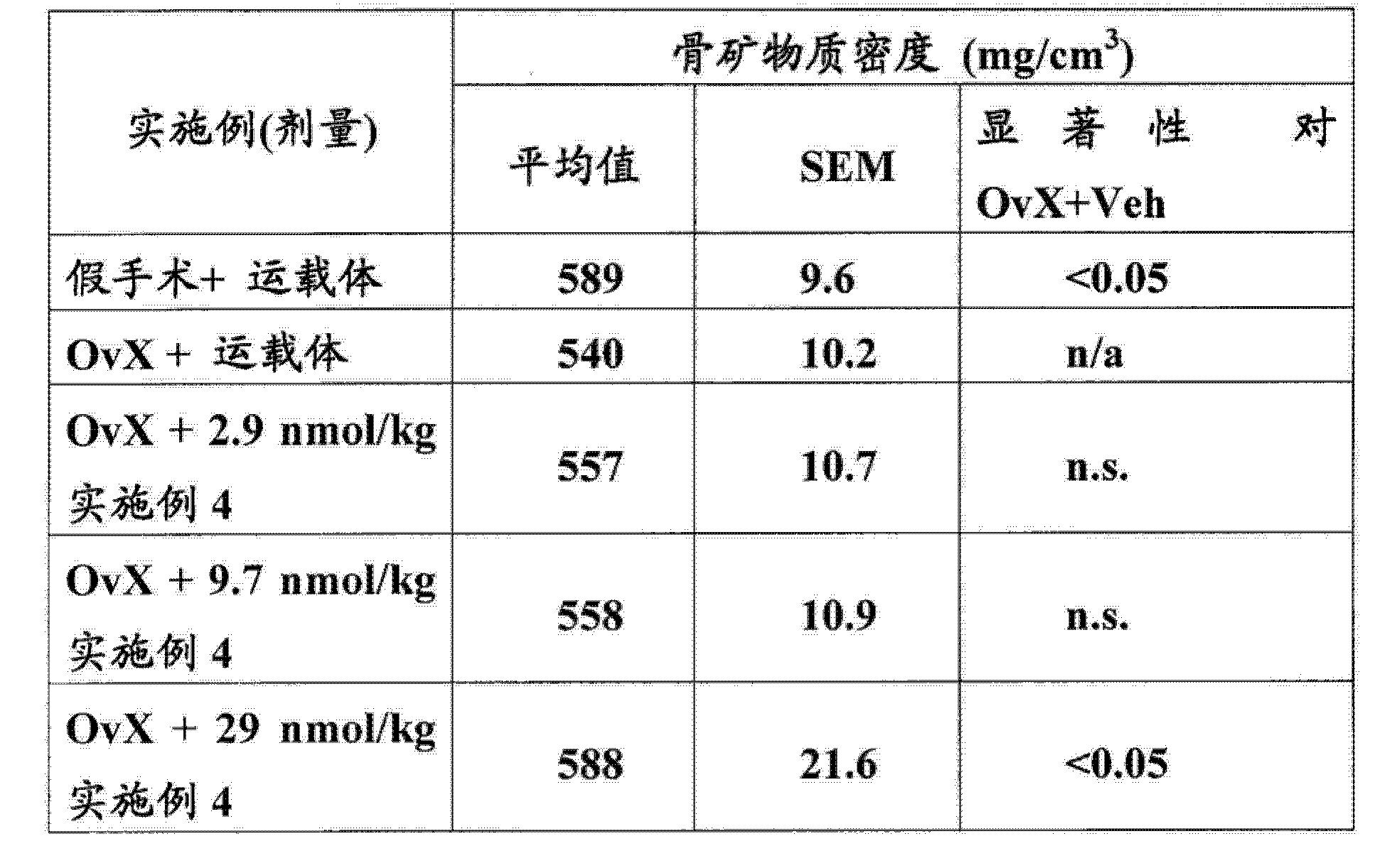 Figure CN102821779AD00181