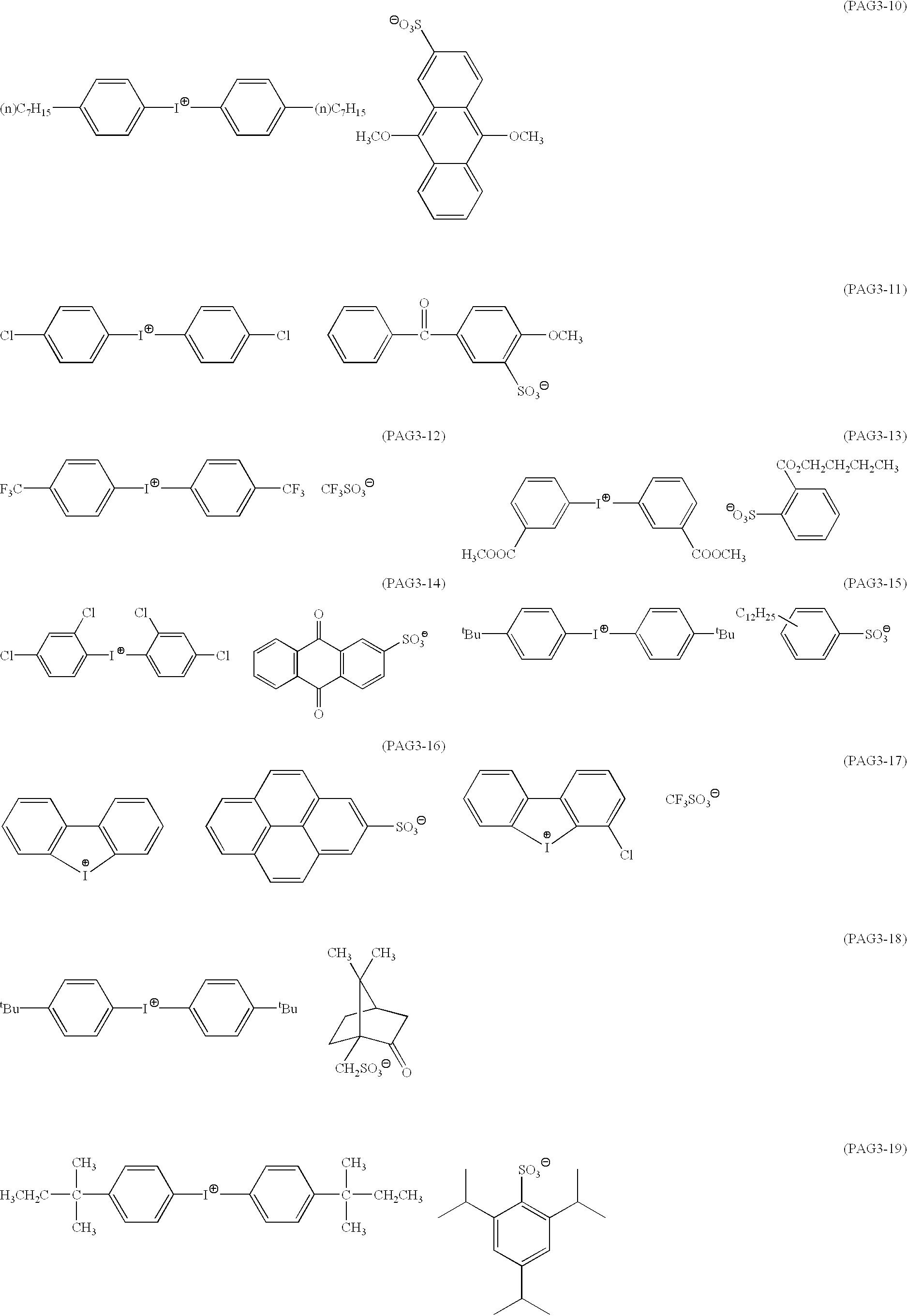 Figure US06596458-20030722-C00012