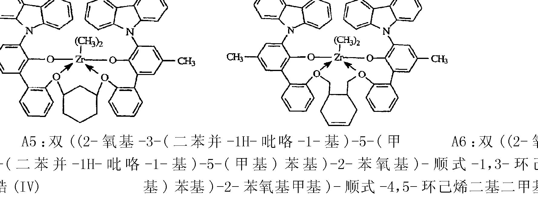 Figure CN101472952BD00291