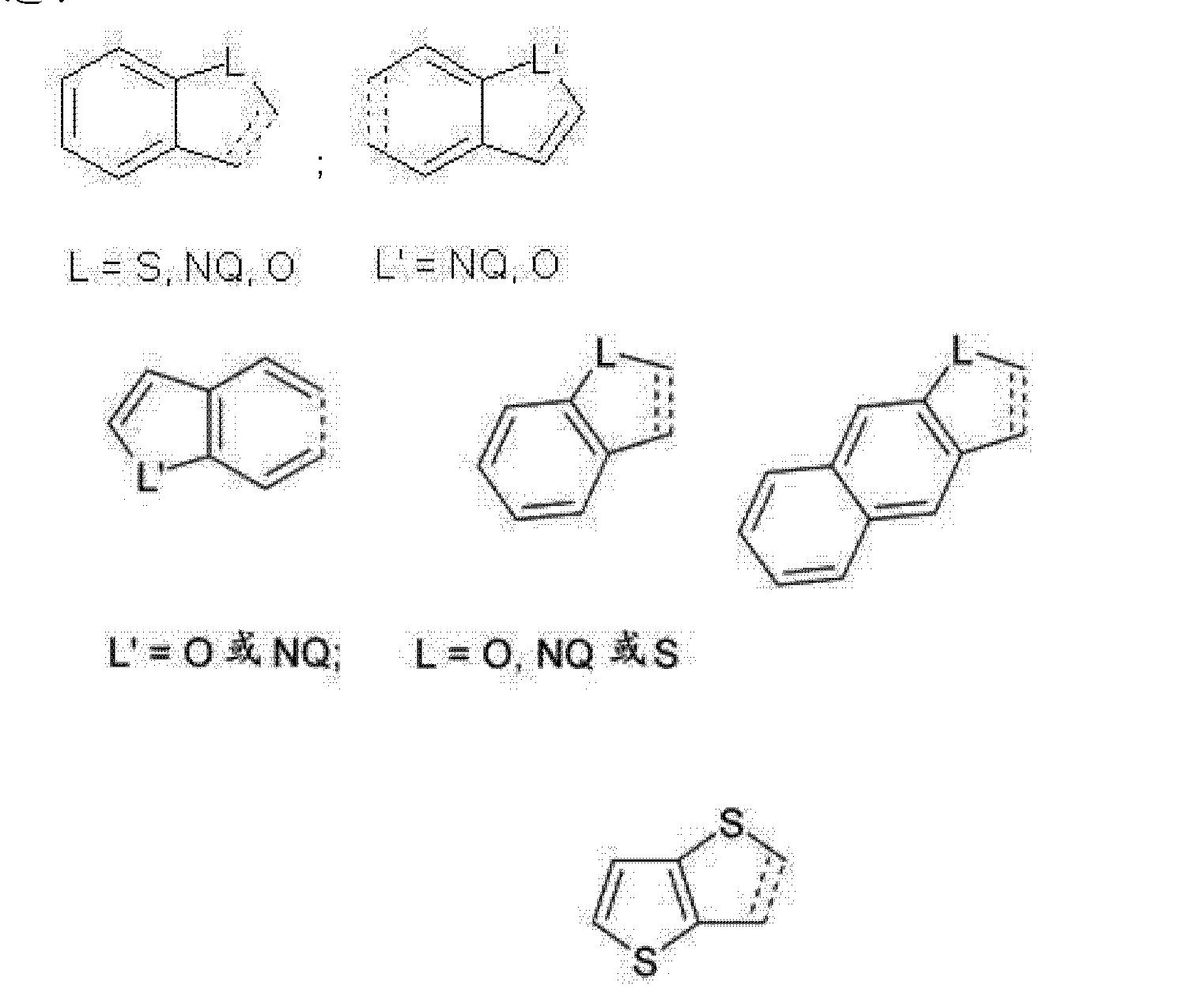 Figure CN101356662BC00081