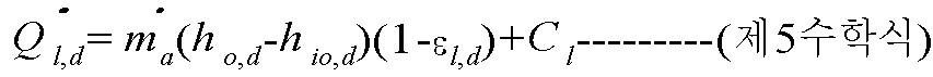 Figure 112007080955187-pat00154