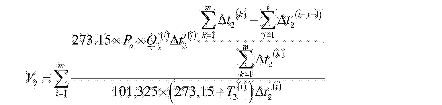 Figure CN106370260AC00031