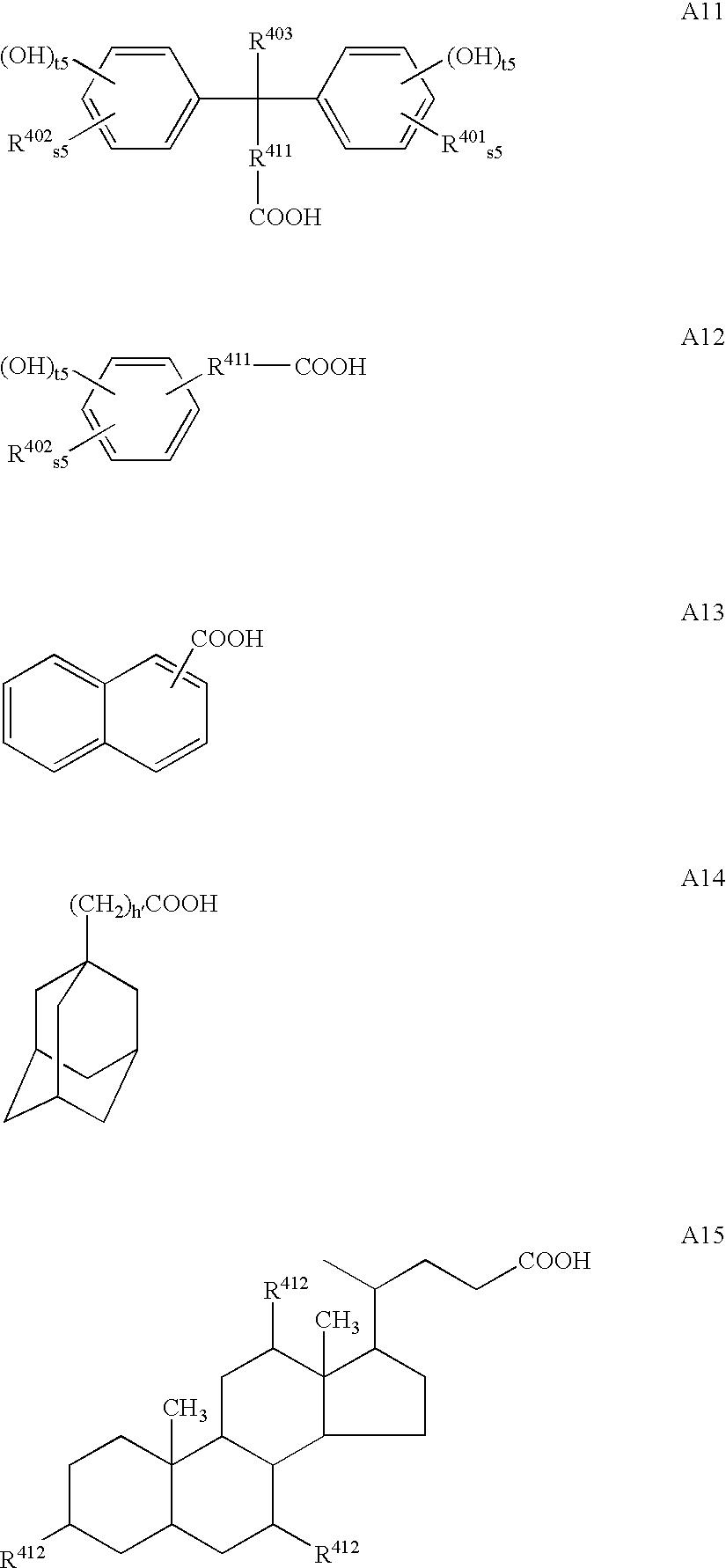 Figure US20030087181A1-20030508-C00030