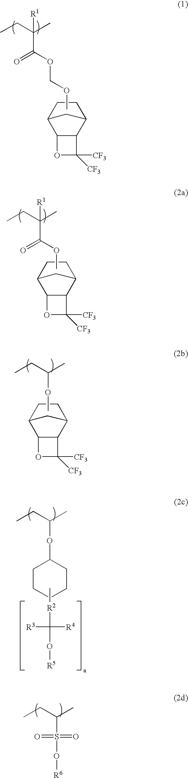 Figure US07125643-20061024-C00004