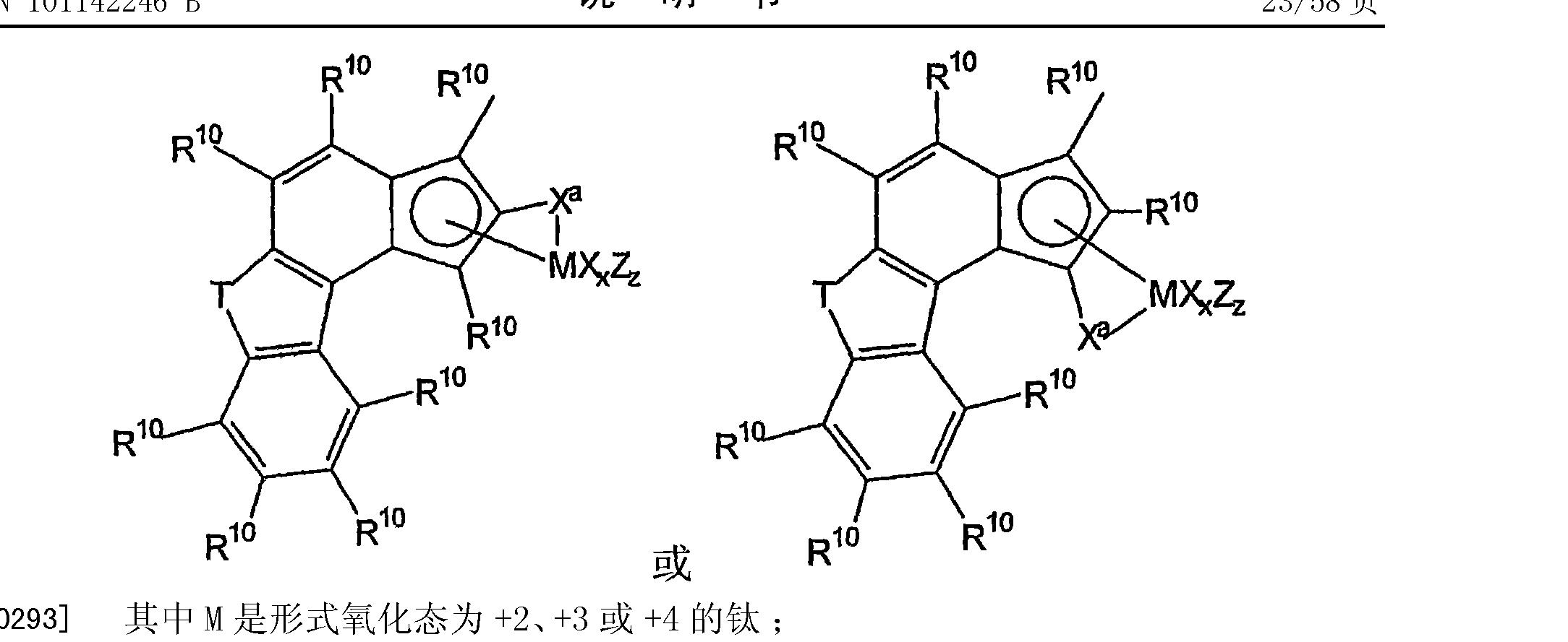 Figure CN101142246BD00251