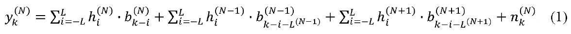 Figure 112013037211181-pct00014