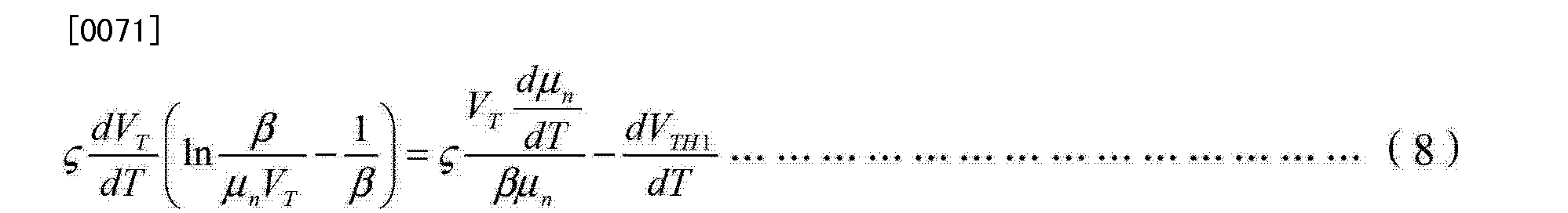 Figure CN102662427AD00073