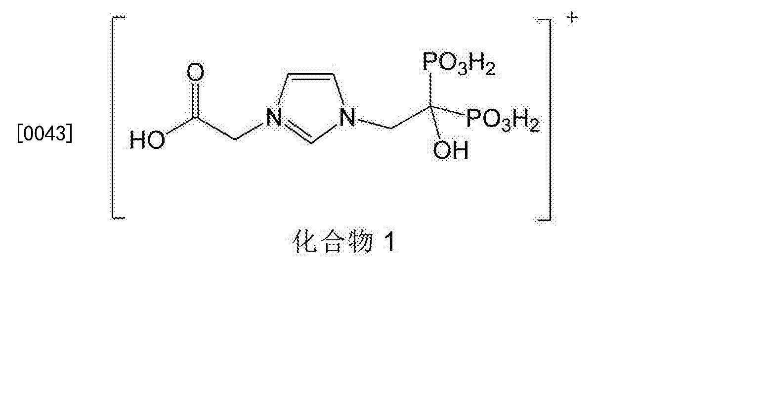 Figure CN106456610AD00132