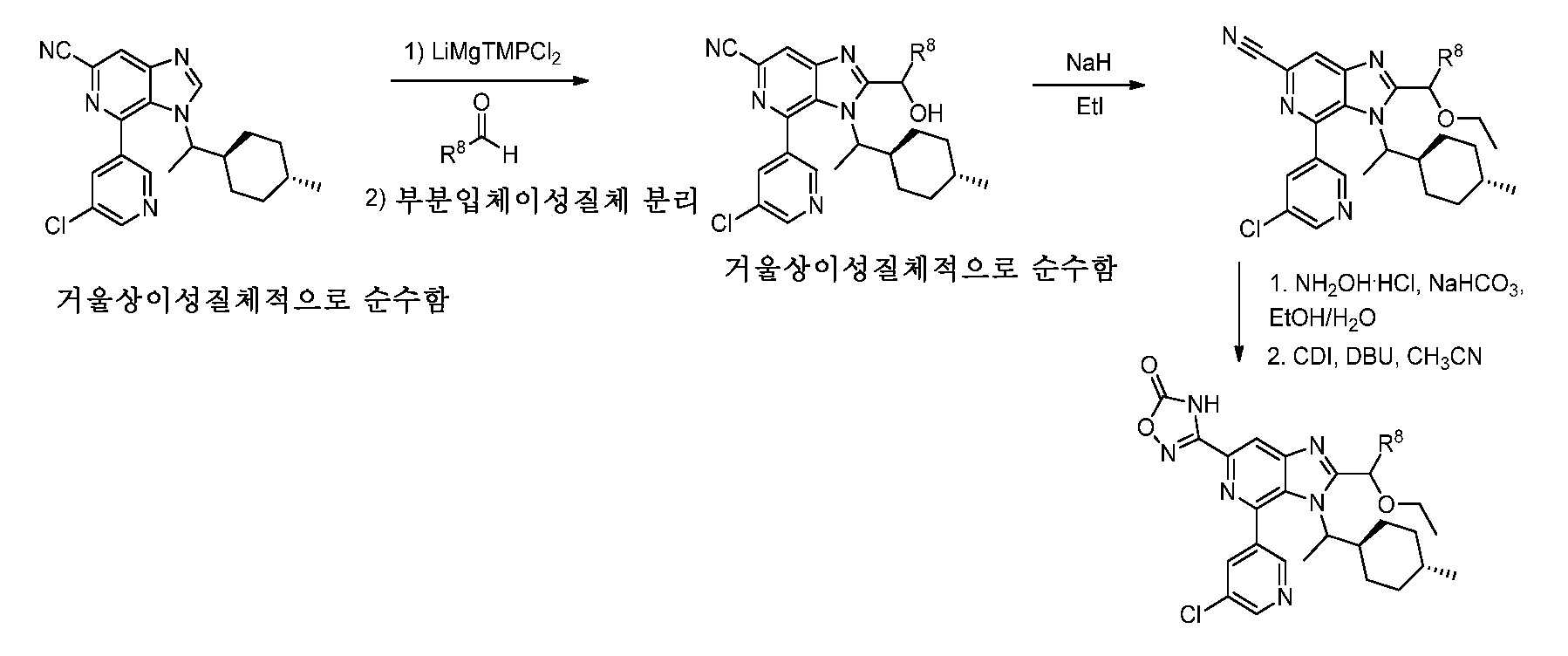 Figure pct00462