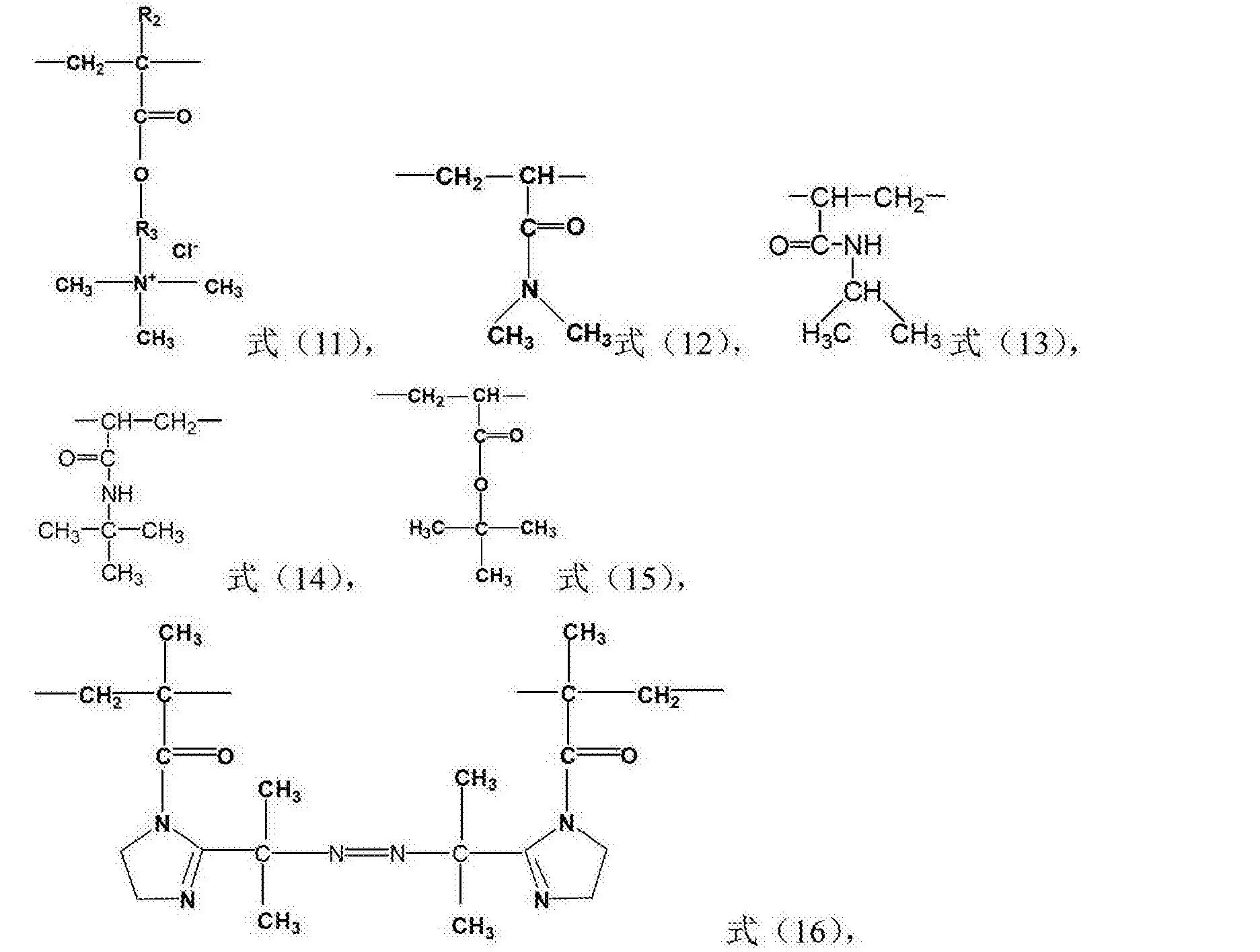 Figure CN104250338BD00111
