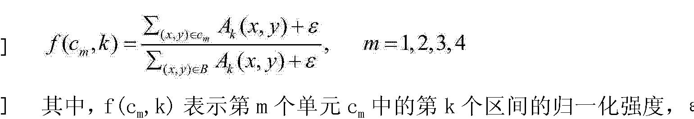 Figure CN103559791AD00073