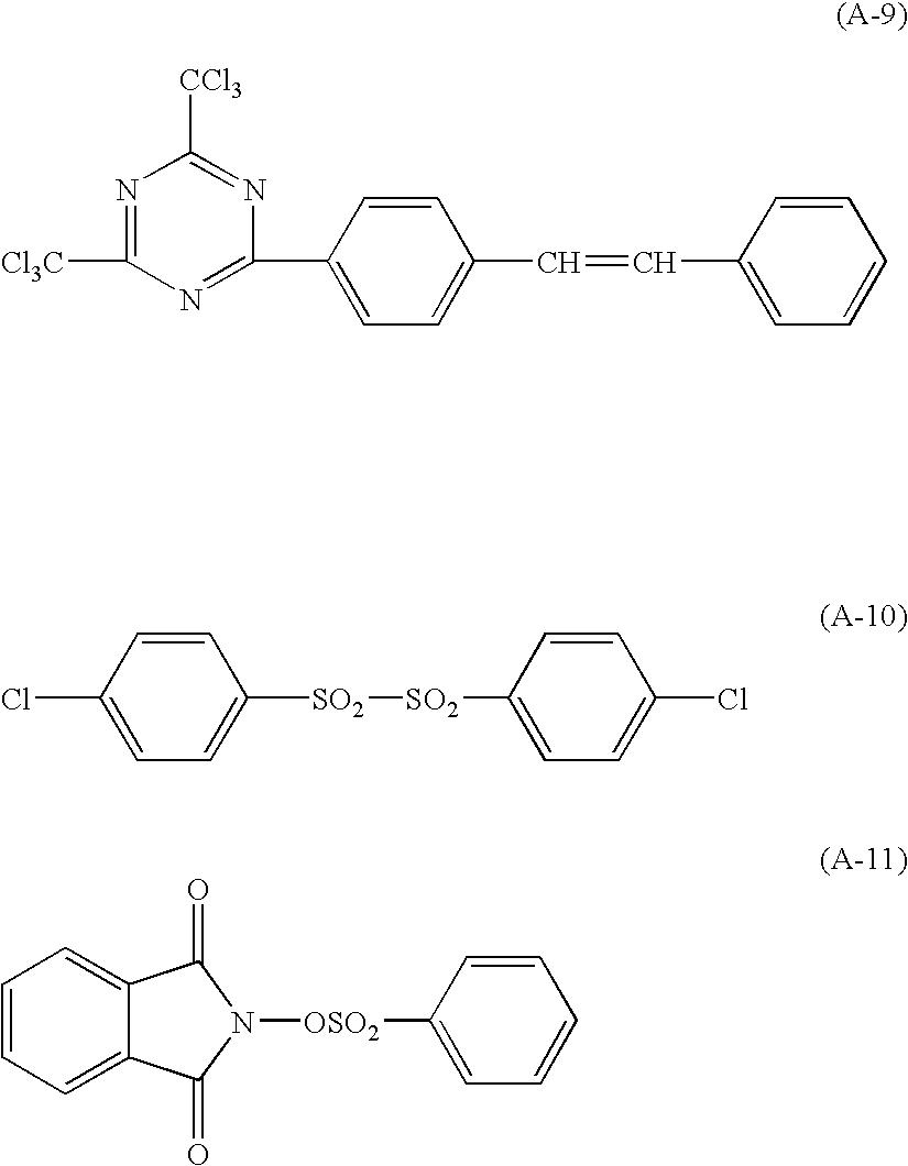 Figure US07425406-20080916-C00039