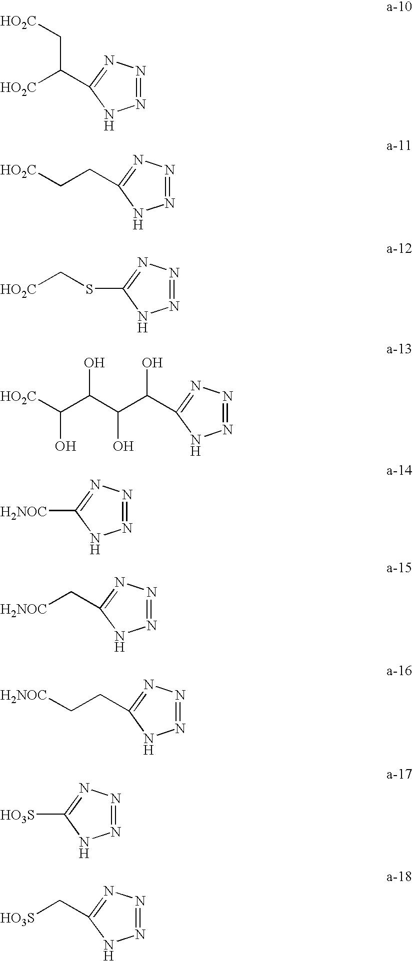 Figure US08083964-20111227-C00007