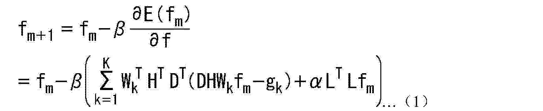 Figure CN103139587AD00121