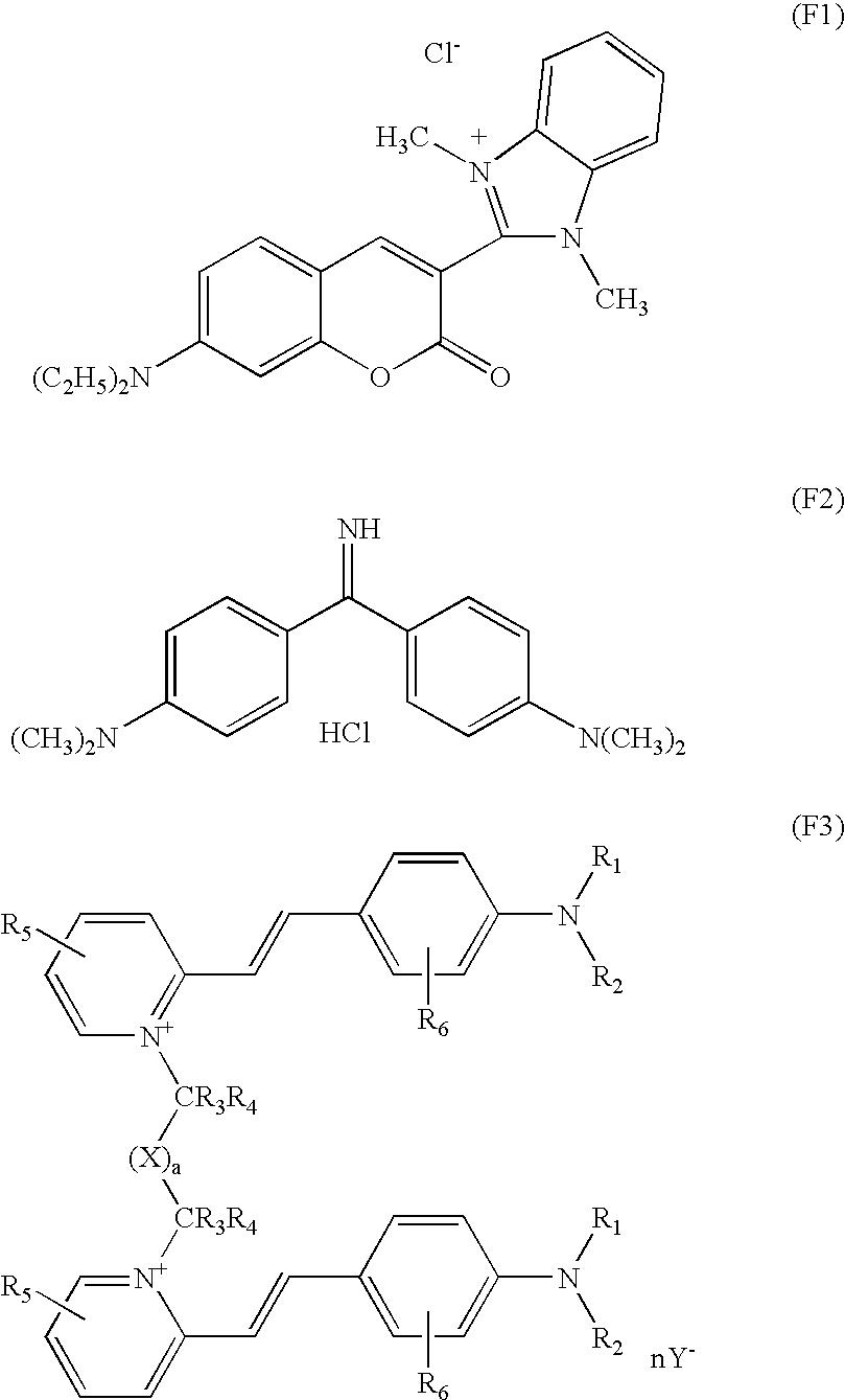 Figure US20040256598A1-20041223-C00015
