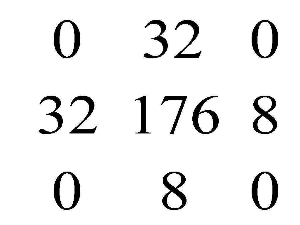 Figure 112008044996228-PAT00007