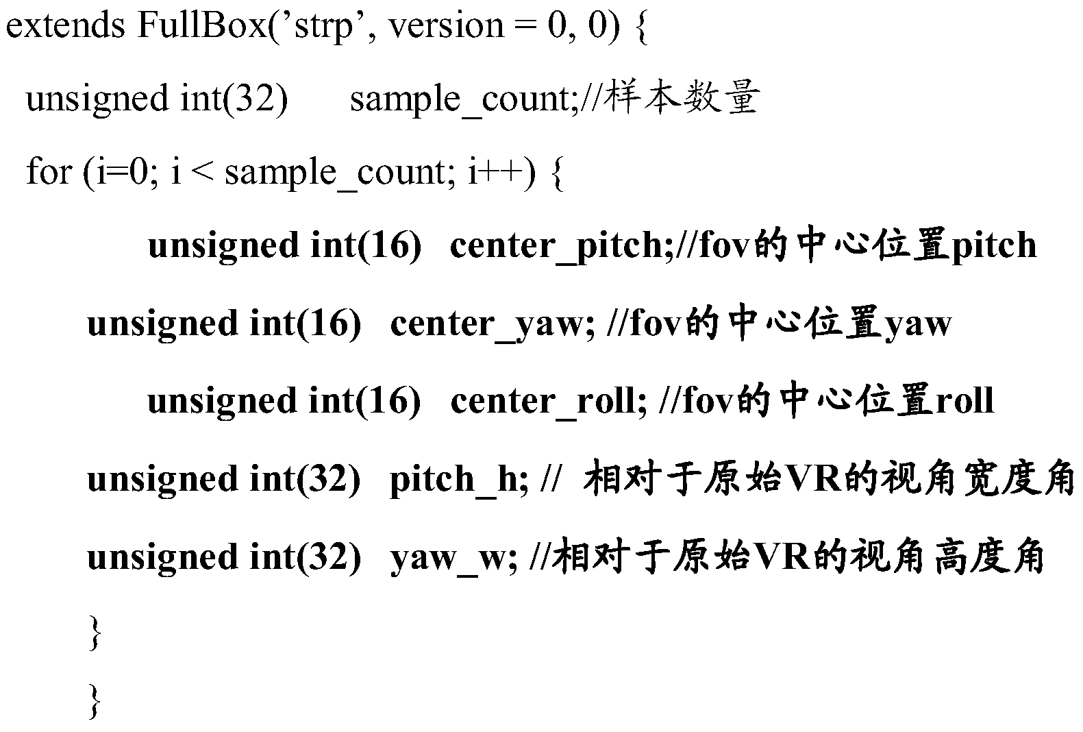 Figure PCTCN2016107111-appb-000022