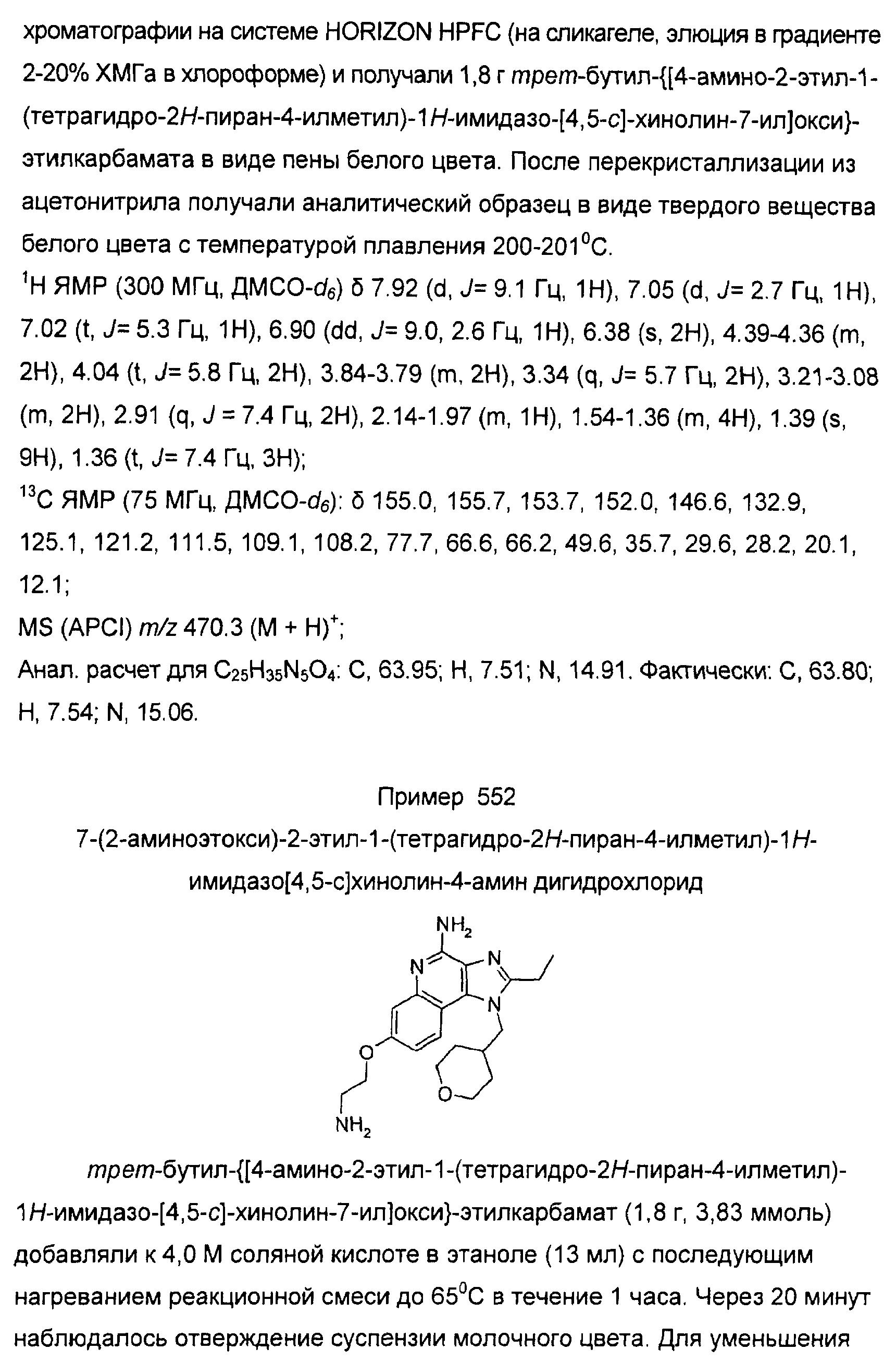 Figure 00000322