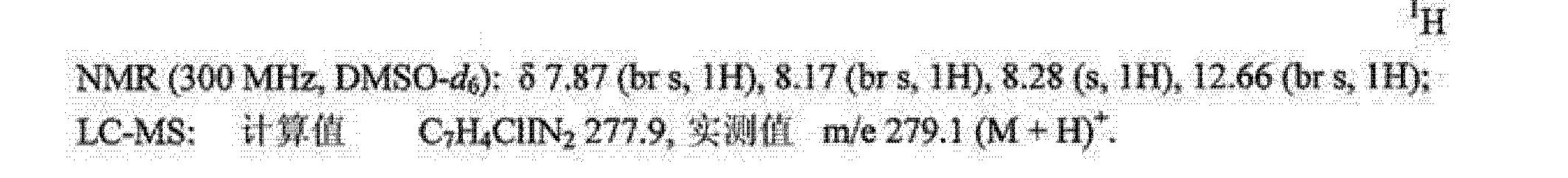 Figure CN102264228AD00953