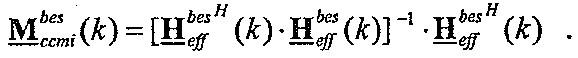 Figure 112010073674158-pat00110