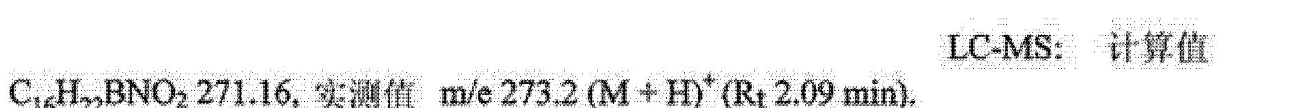 Figure CN102264228AD00922