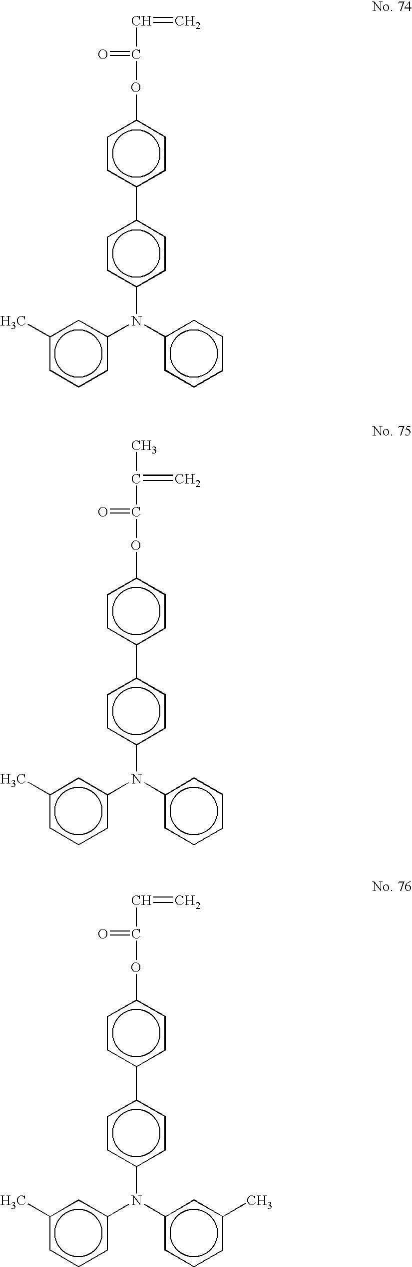 Figure US07390600-20080624-C00027