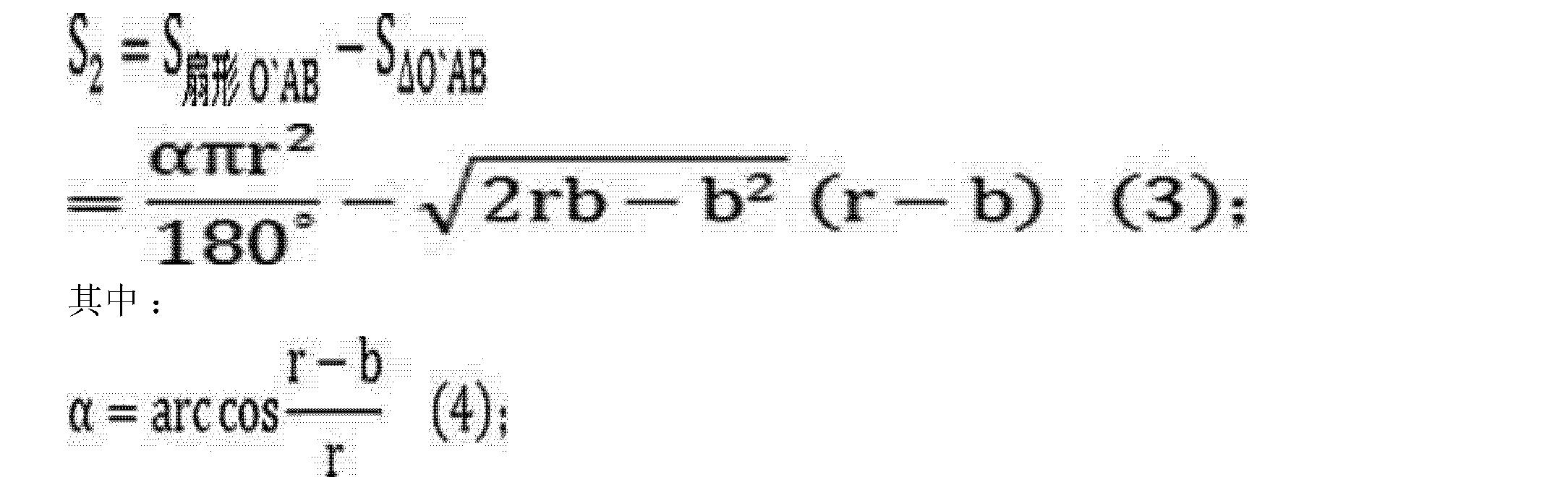 Figure CN104028685AD00065